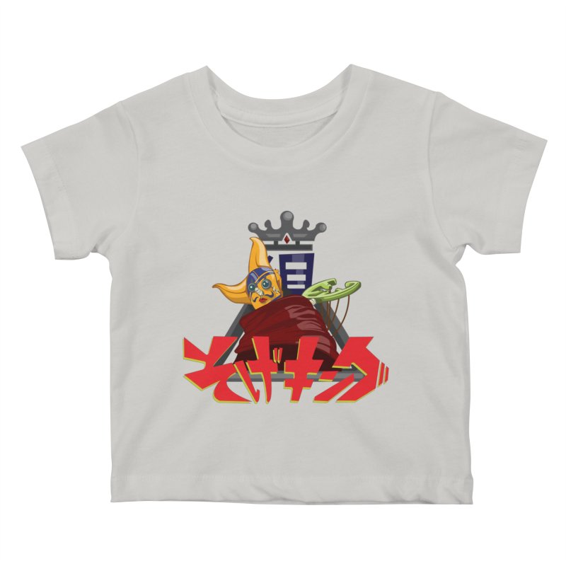 Sogeking Kids Baby T-Shirt by moyart's Artist Shop