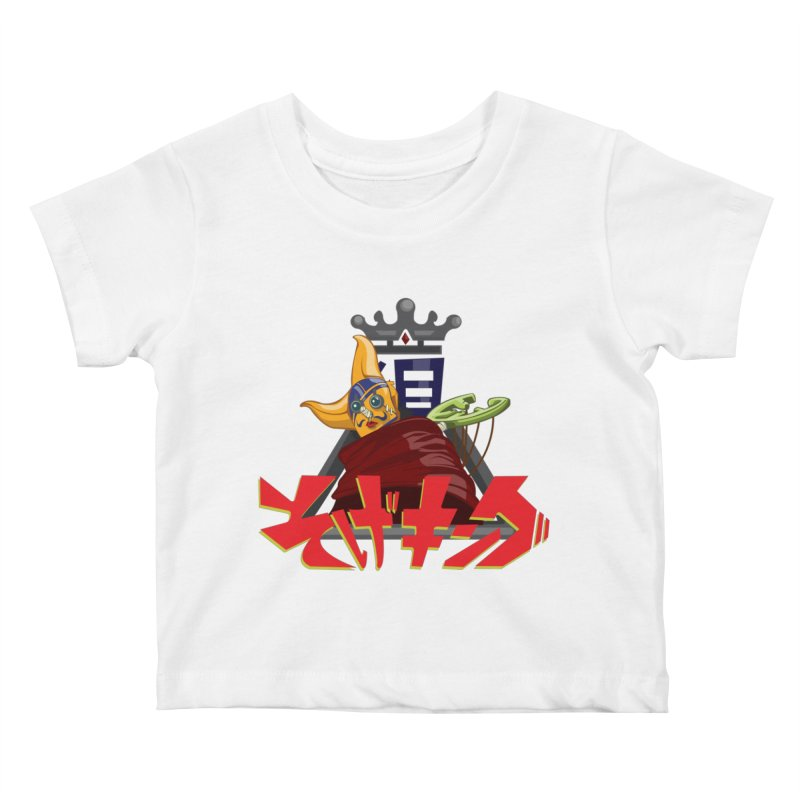 Sogeking Kids Baby T-Shirt by moyart's Artist Shop