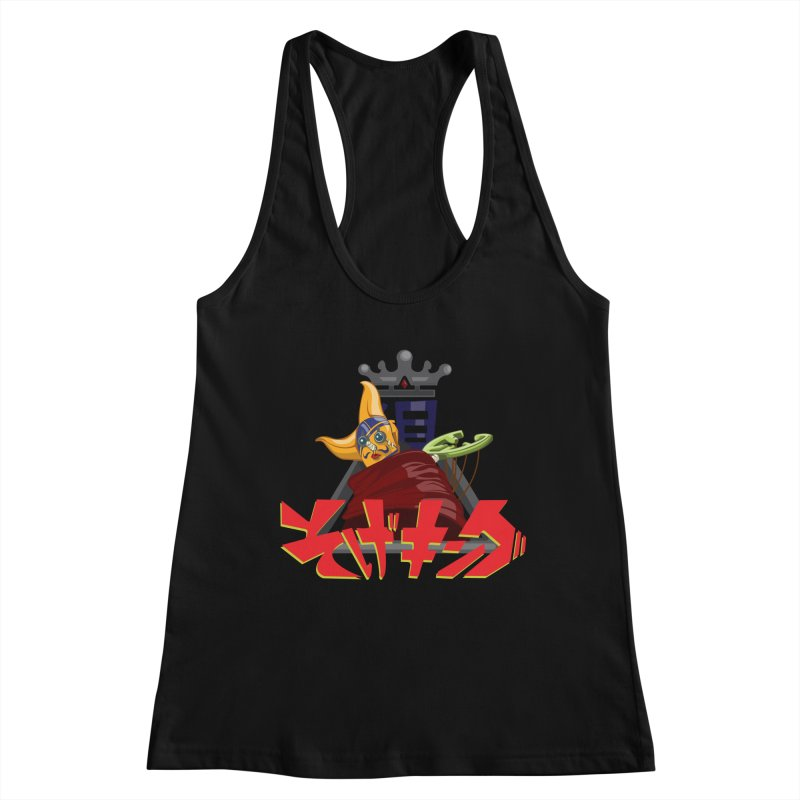 Sogeking Women's Tank by moyart's Artist Shop