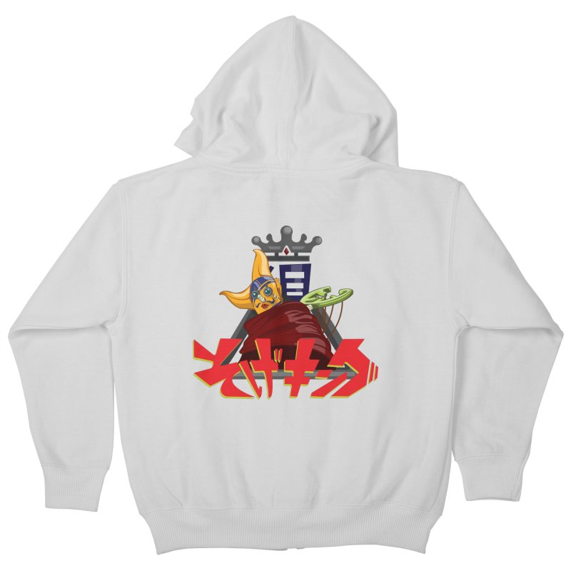 Sogeking Kids Zip-Up Hoody by moyart's Artist Shop
