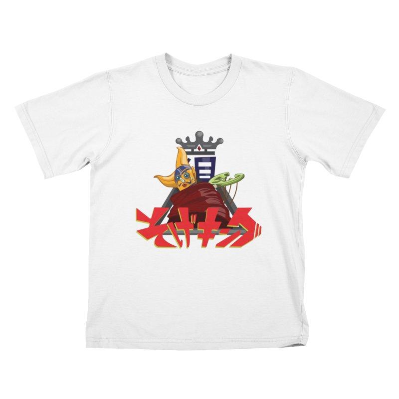 Sogeking Kids T-Shirt by moyart's Artist Shop
