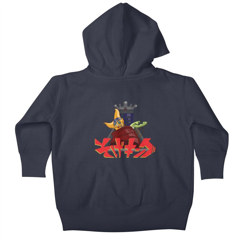 Sogeking Kids Baby Zip-Up Hoody by moyart's Artist Shop
