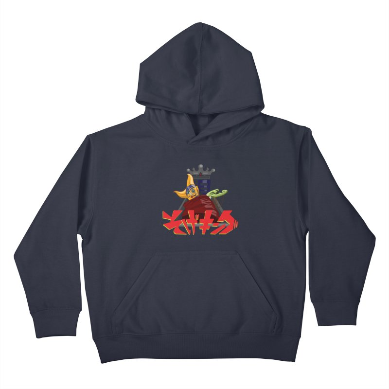 Sogeking Kids Pullover Hoody by moyart's Artist Shop