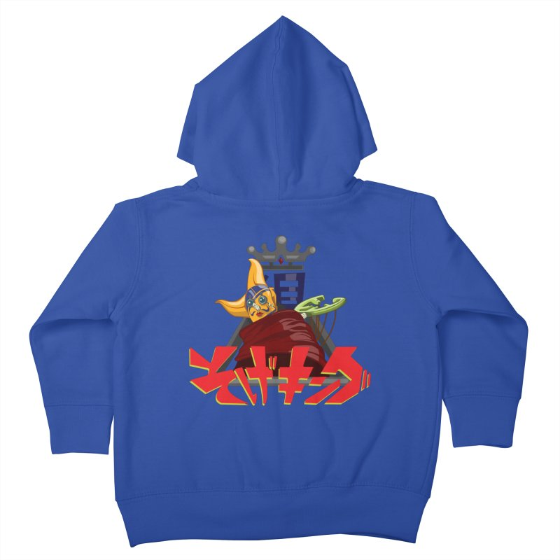 Sogeking Kids Toddler Zip-Up Hoody by moyart's Artist Shop