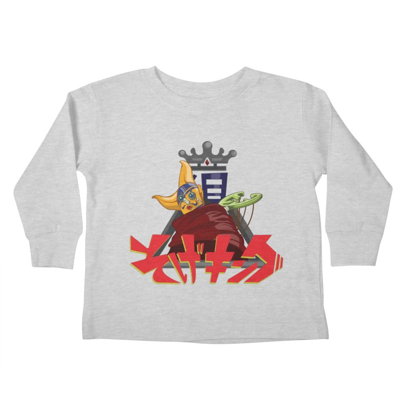 Sogeking Kids Toddler Longsleeve T-Shirt by moyart's Artist Shop
