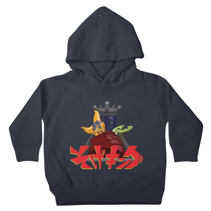 Sogeking Kids Toddler Pullover Hoody by moyart's Artist Shop