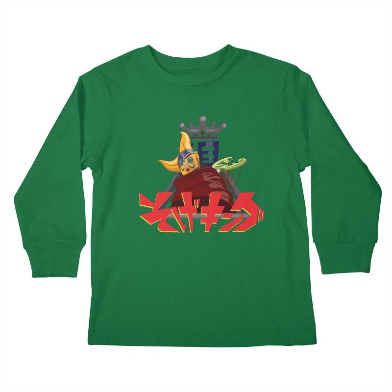 Sogeking Kids Longsleeve T-Shirt by moyart's Artist Shop