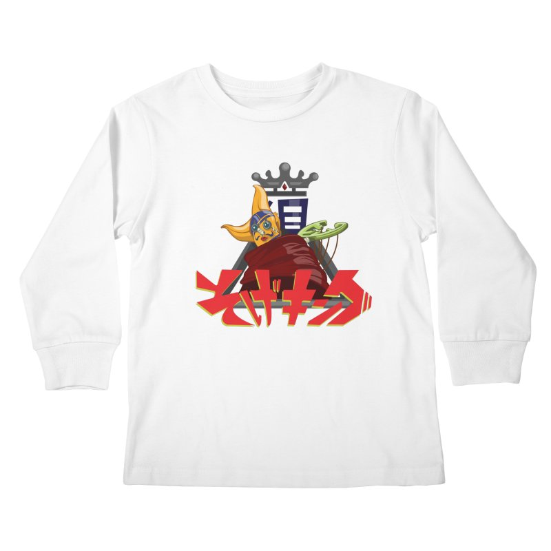 Sogeking Kids Longsleeve T-Shirt by moyart's Artist Shop