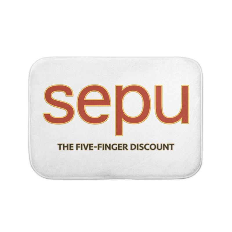 SEPU, your favorite spanish shopping mall Home Bath Mat by mrdelman's Artist Shop