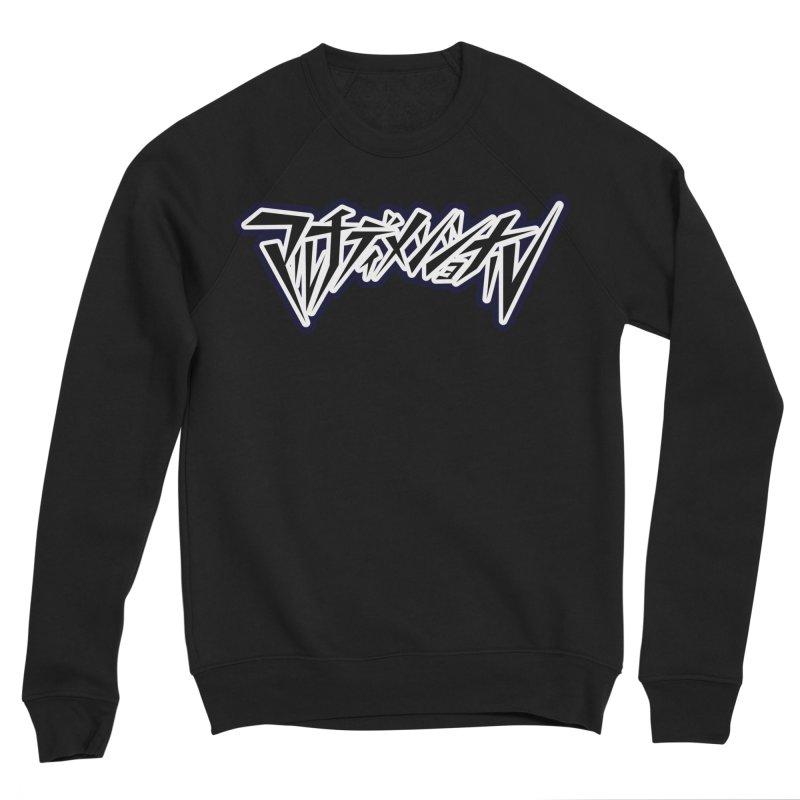 マルチディメンショナル Women's Sweatshirt by m u l t i d i m e n s i o n a l