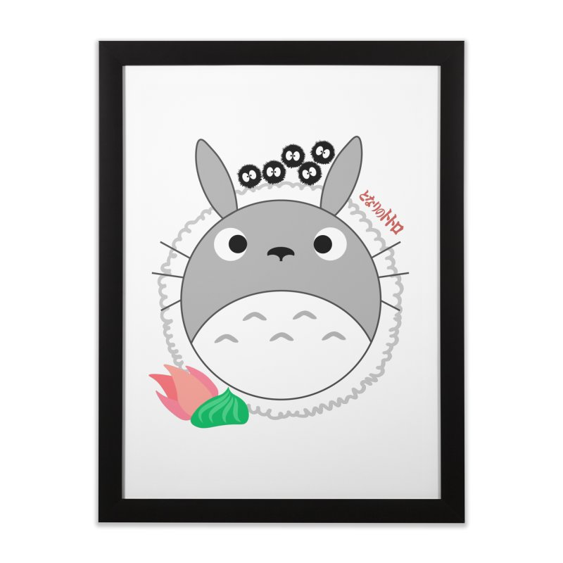 Totoroll Home Framed Fine Art Print by Wicked and Wonder
