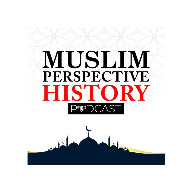 Muslim Prespective History Podcast Logo Accessories Notebook by muslim perspective history podcast store