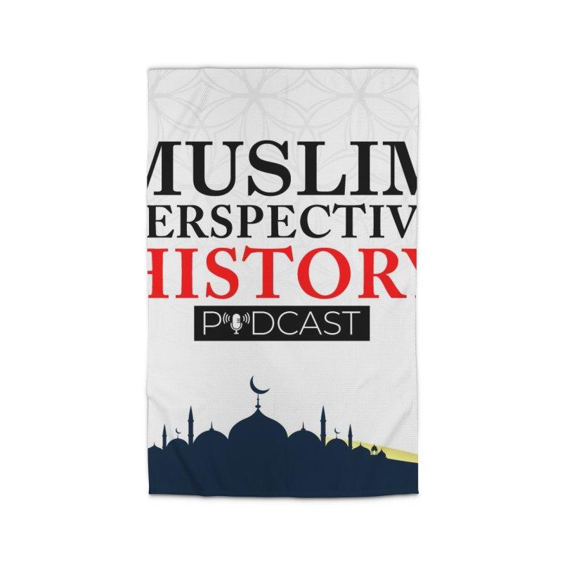 Muslim Prespective History Podcast Logo Home Rug by muslim perspective history podcast store