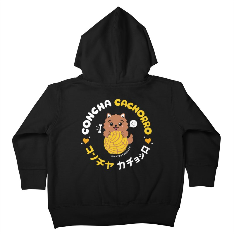 Concha Cachorro Kids Toddler Zip-Up Hoody by Muy Cute Camisa Shop