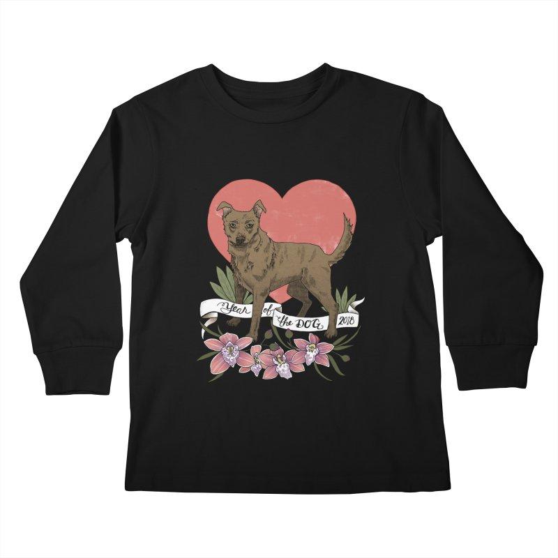 Year of the Dog Kids Longsleeve T-Shirt by mwashburnart's Artist Shop