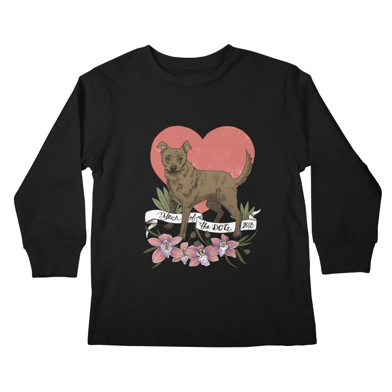 Year of the Dog Kids Longsleeve T-Shirt by mwashburnart's Artist Shop