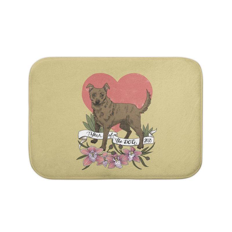 Year of the Dog Home Bath Mat by mwashburnart's Artist Shop