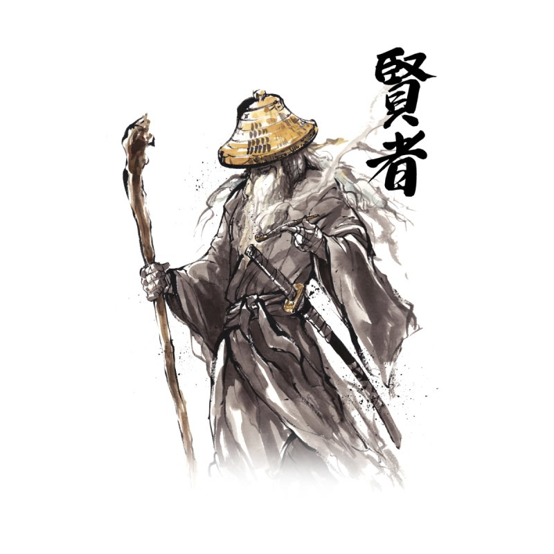 Samurai Gandalf with Japanese Calligraphy Wise Man None  by mycks's Artist Shop