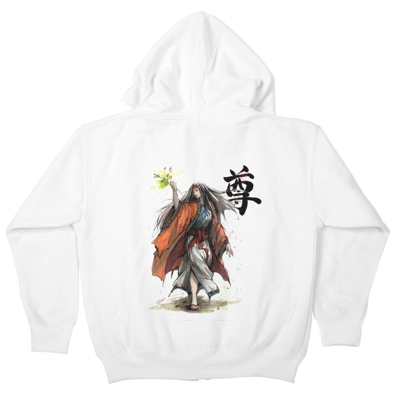 Himiko with Japanese Calligraphy Noble Sacred Kids Zip-Up Hoody by mycks's Artist Shop