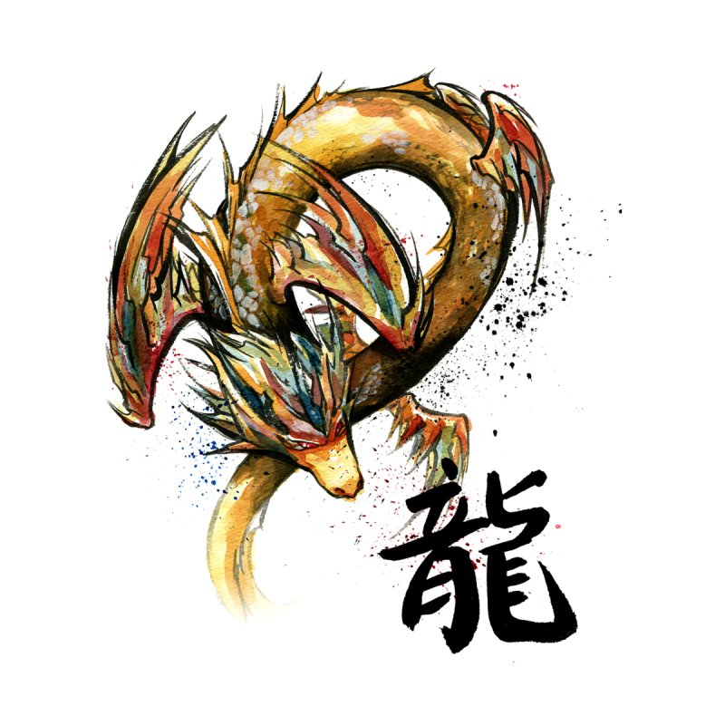 Golden Dragon with Japanese Calligraphy None  by mycks's Artist Shop