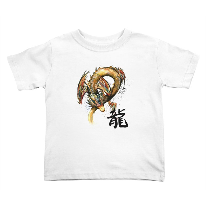 Golden Dragon with Japanese Calligraphy Kids Toddler T-Shirt by mycks's Artist Shop