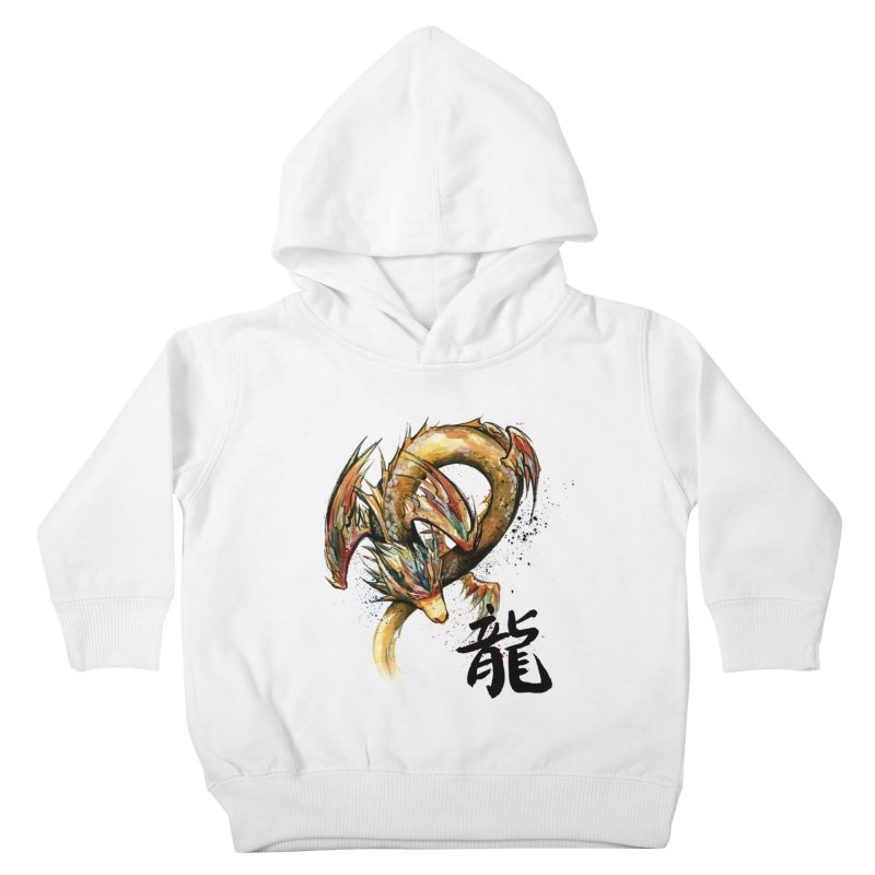 Golden Dragon with Japanese Calligraphy Kids Toddler Pullover Hoody by mycks's Artist Shop
