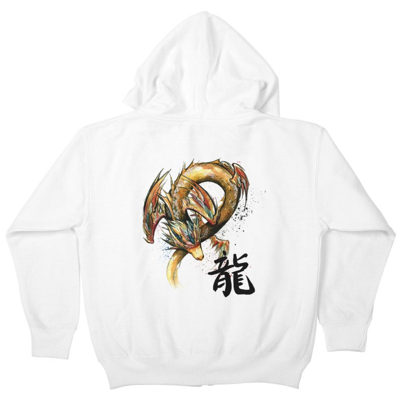 Golden Dragon with Japanese Calligraphy Kids Zip-Up Hoody by mycks's Artist Shop