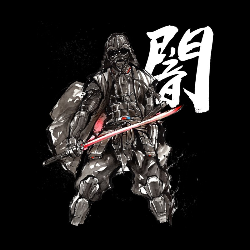 Samurai Vader with Calligraphy Darkness None  by mycks's Artist Shop