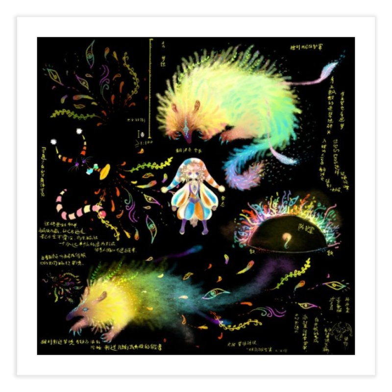 Digital Ocean's Home Fine Art Print by mytarotshop's Artist Shop