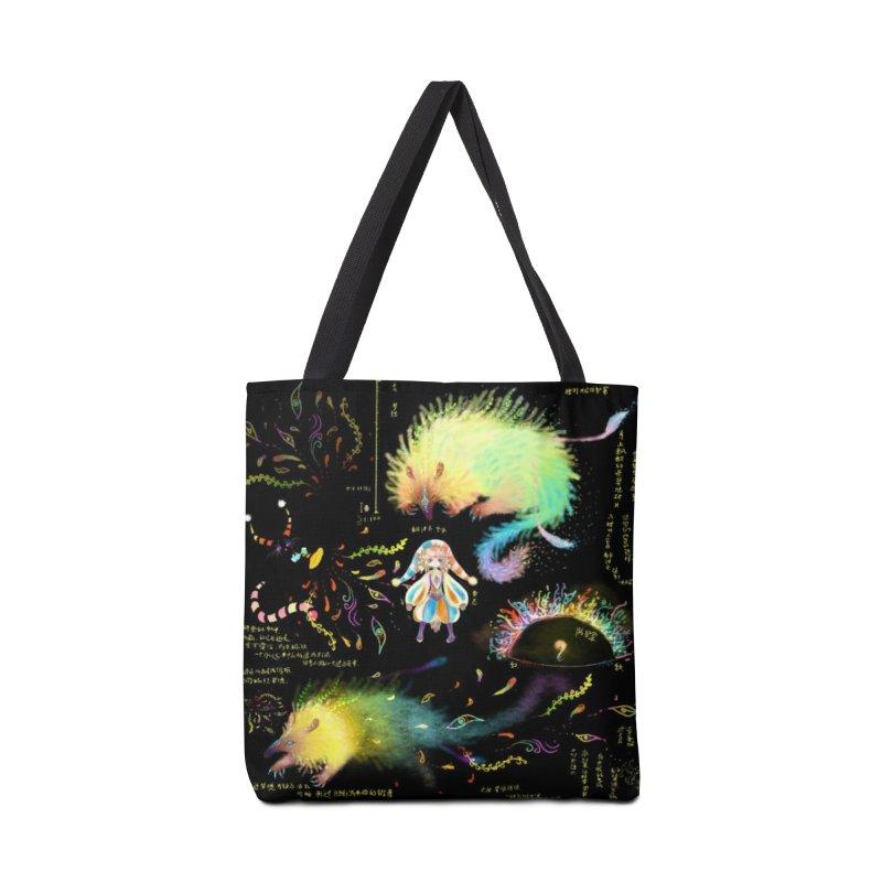 Digital Ocean's Accessories Bag by mytarotshop's Artist Shop