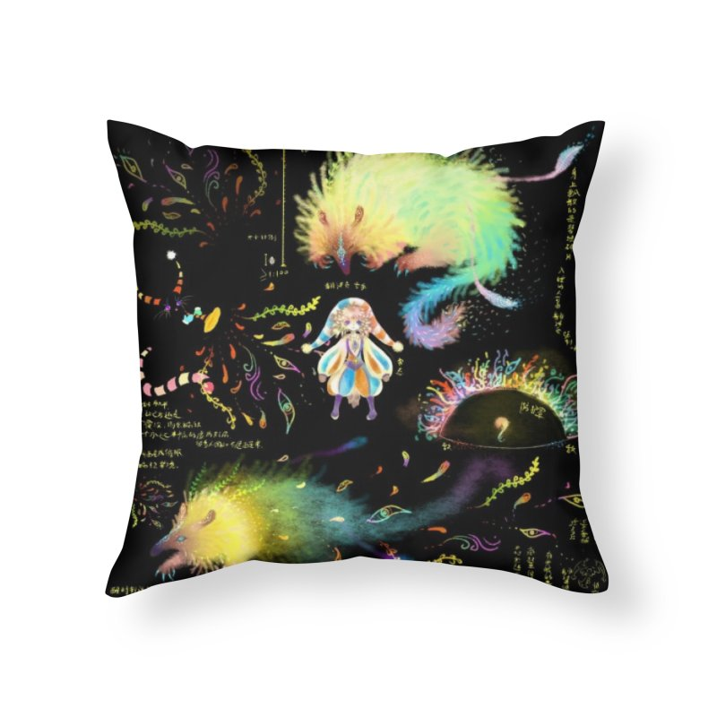Digital Ocean's Home Throw Pillow by mytarotshop's Artist Shop
