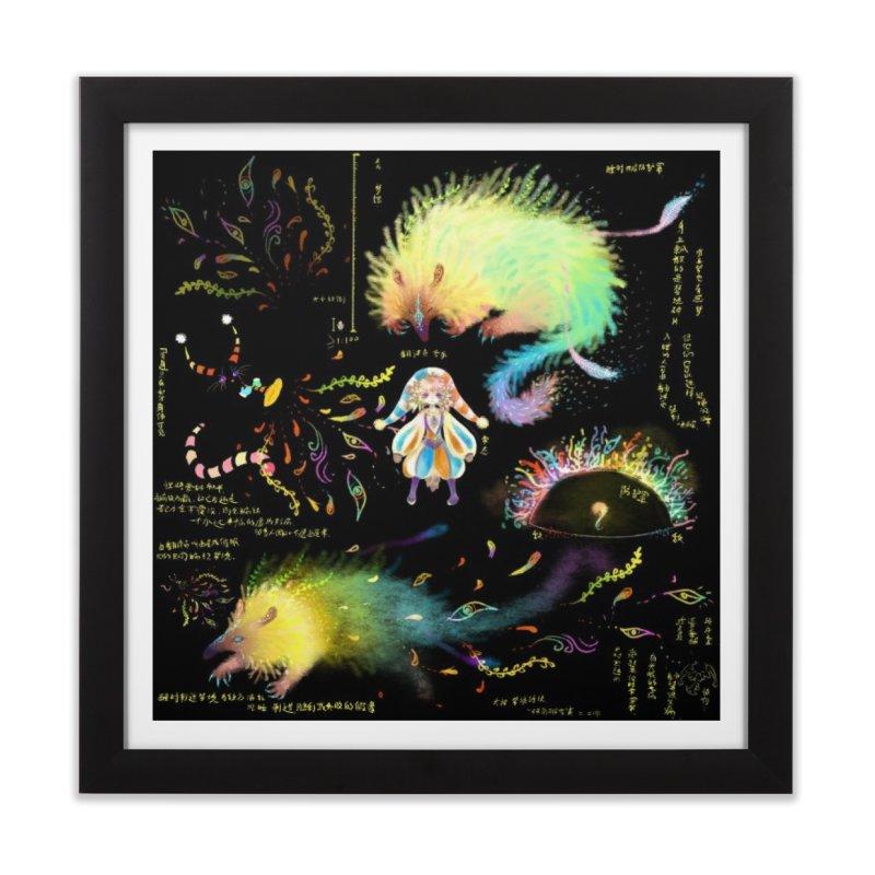 Digital Ocean's Home Framed Fine Art Print by mytarotshop's Artist Shop