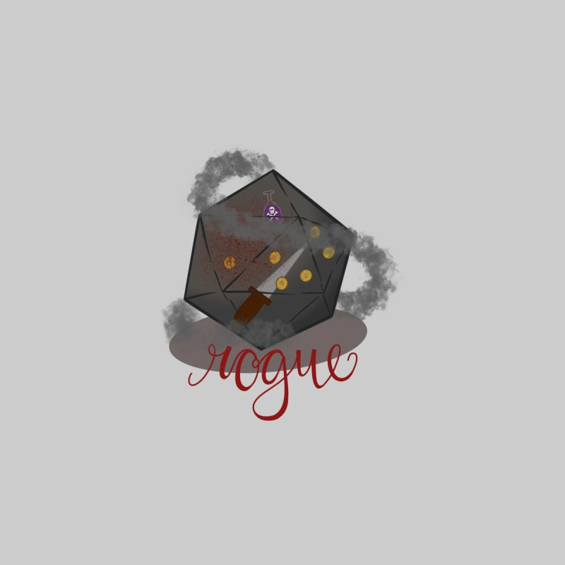 Rogue Dice by The N00b Mama Trading Post