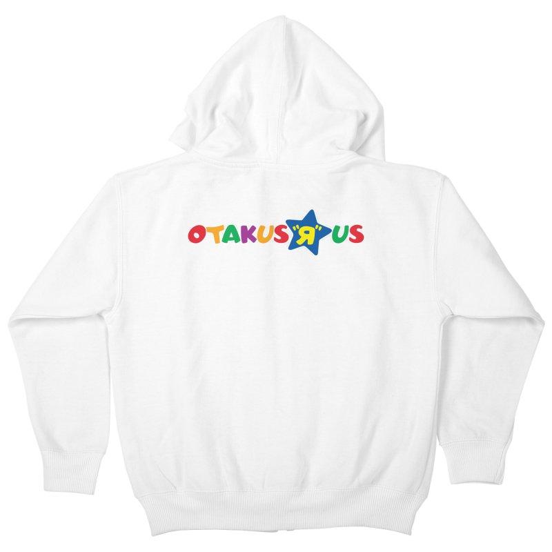 Otakus Я Us Kids Zip-Up Hoody by [NANO]'s Tienda
