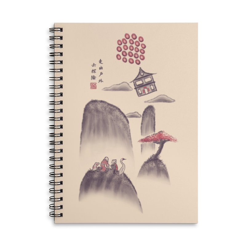 Adventure is Out There Accessories Lined Spiral Notebook by Nate Christenson