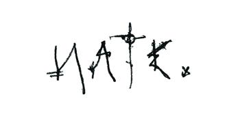Nate Hillyer Logo