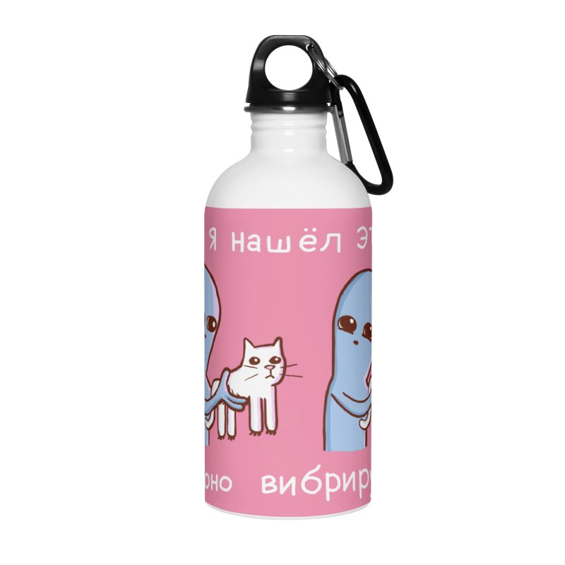 STRANGE PLANET SPECIAL PRODUCT: VIBRATING IN RUSSIAN Accessories Water Bottle by Nathan W Pyle