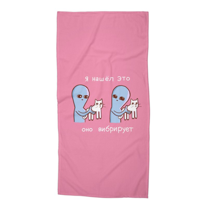 STRANGE PLANET SPECIAL PRODUCT: VIBRATING IN RUSSIAN Accessories Beach Towel by Nathan W Pyle