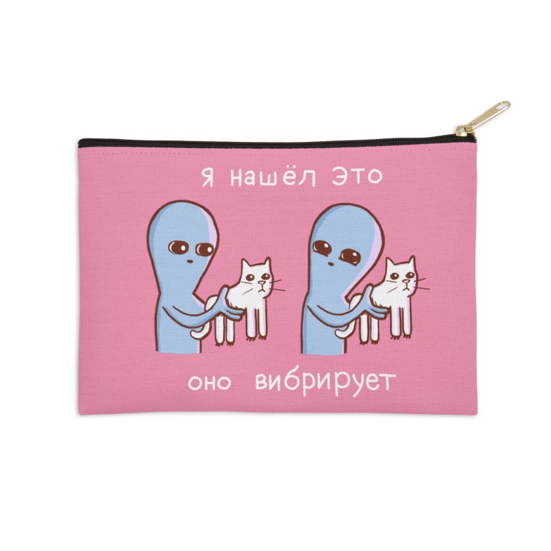STRANGE PLANET SPECIAL PRODUCT: VIBRATING IN RUSSIAN Accessories Zip Pouch by Nathan W Pyle
