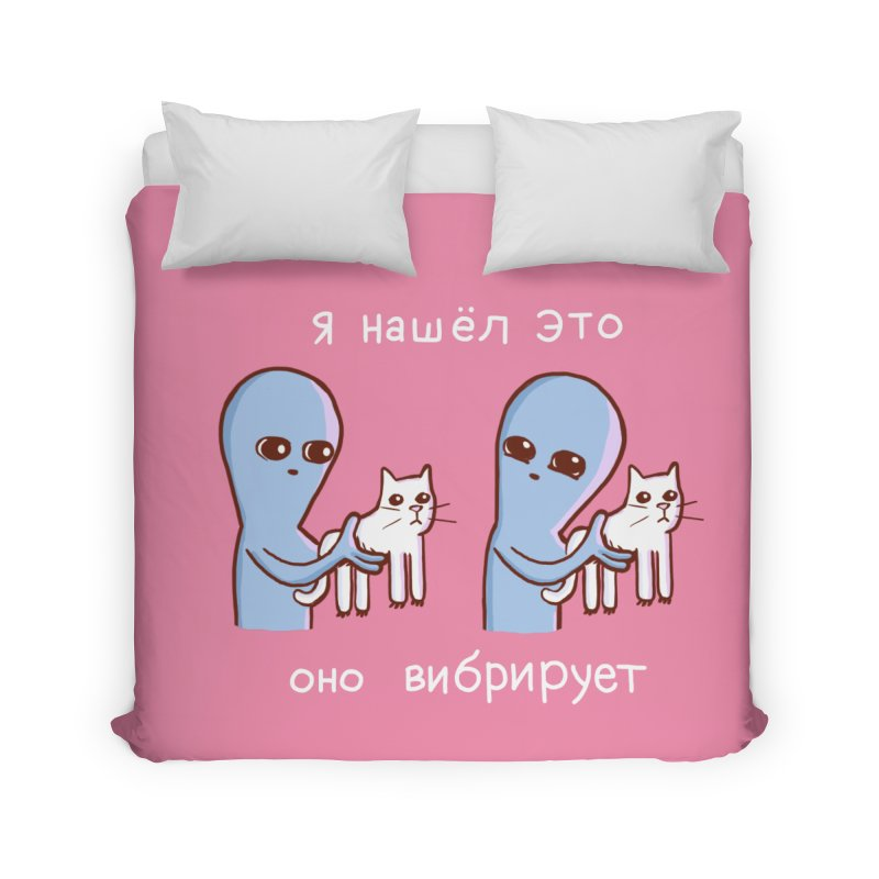 STRANGE PLANET SPECIAL PRODUCT: VIBRATING IN RUSSIAN Home Duvet by Nathan W Pyle
