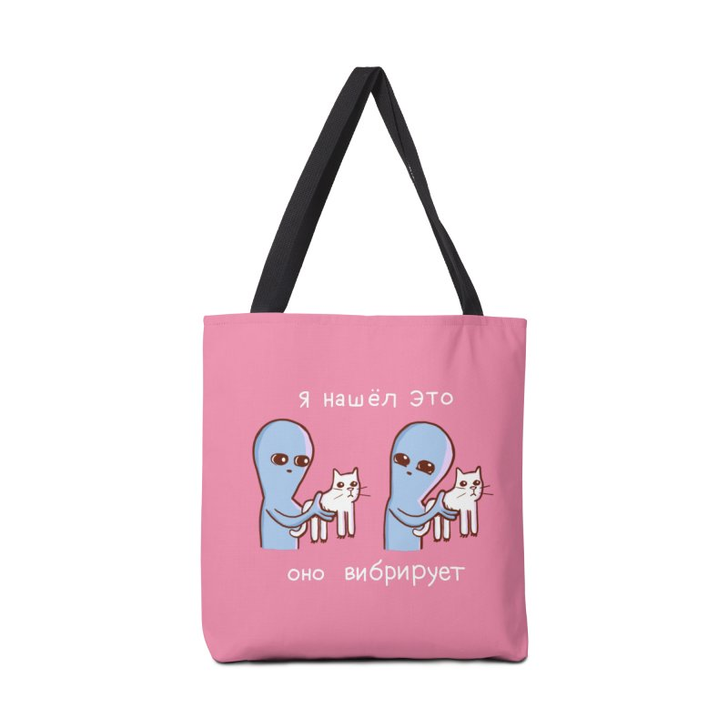 STRANGE PLANET SPECIAL PRODUCT: VIBRATING IN RUSSIAN Accessories Tote Bag Bag by Nathan W Pyle