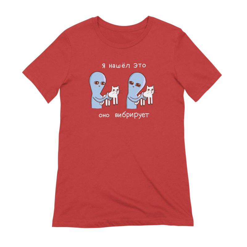 STRANGE PLANET SPECIAL PRODUCT: VIBRATING IN RUSSIAN Women's Extra Soft T-Shirt by Nathan W Pyle