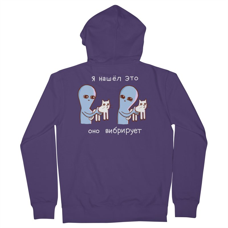 STRANGE PLANET SPECIAL PRODUCT: VIBRATING IN RUSSIAN Women's French Terry Zip-Up Hoody by Nathan W Pyle