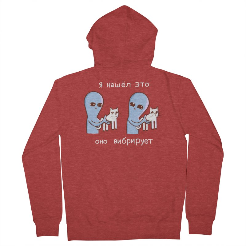 STRANGE PLANET SPECIAL PRODUCT: VIBRATING IN RUSSIAN Men's French Terry Zip-Up Hoody by Nathan W Pyle