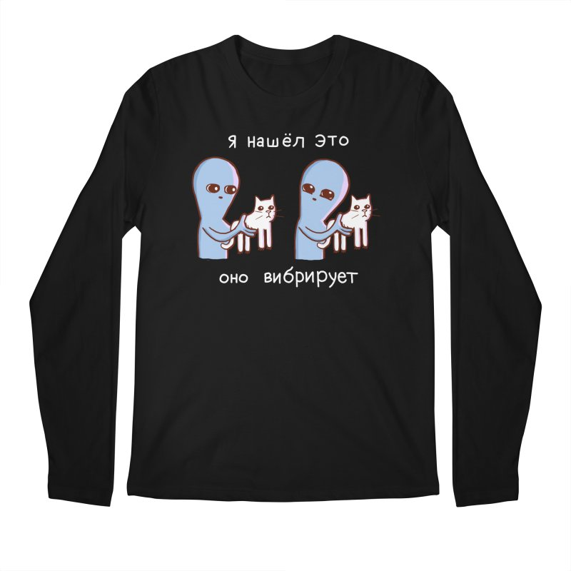 STRANGE PLANET SPECIAL PRODUCT: VIBRATING IN RUSSIAN Men's Regular Longsleeve T-Shirt by Nathan W Pyle