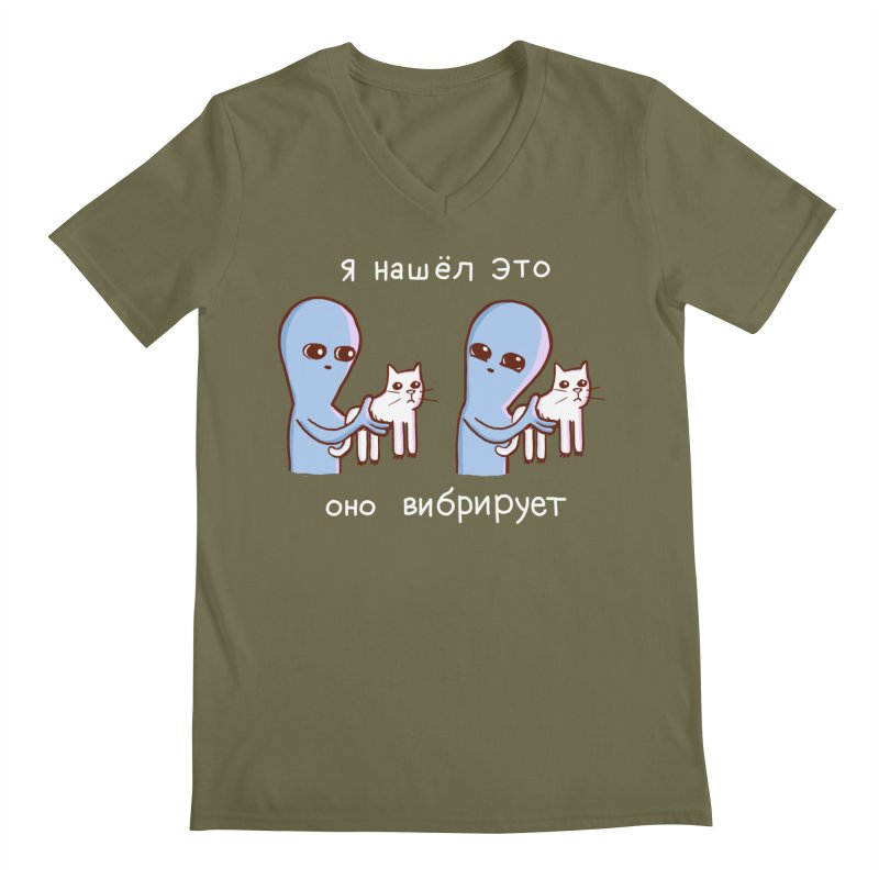 STRANGE PLANET SPECIAL PRODUCT: VIBRATING IN RUSSIAN Men's Regular V-Neck by Nathan W Pyle