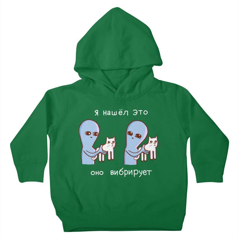 STRANGE PLANET SPECIAL PRODUCT: VIBRATING IN RUSSIAN Kids Toddler Pullover Hoody by Nathan W Pyle