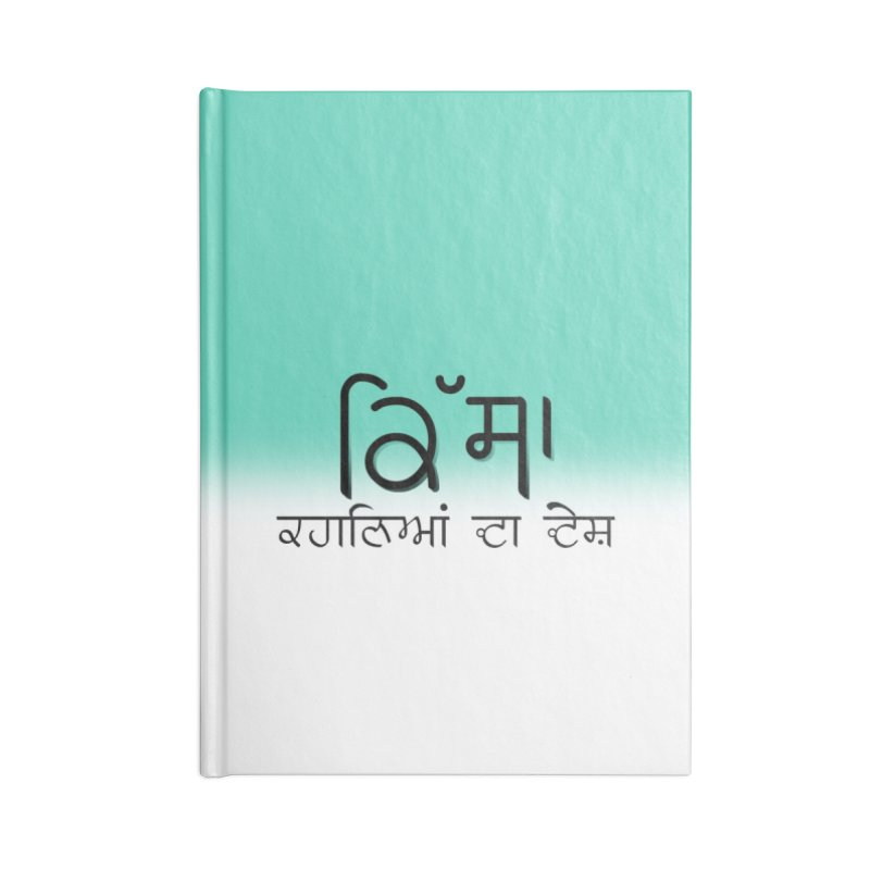 Qissa - Land of Stories Accessories Lined Journal Notebook by navjinderism's Artist Shop