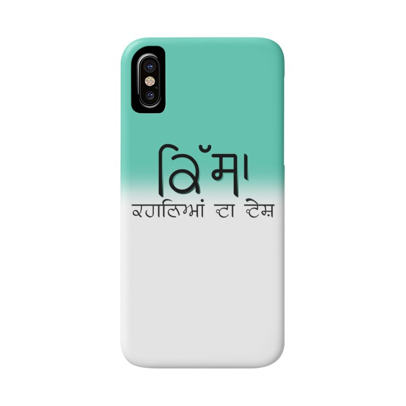 Qissa - Land of Stories Accessories Phone Case by navjinderism's Artist Shop