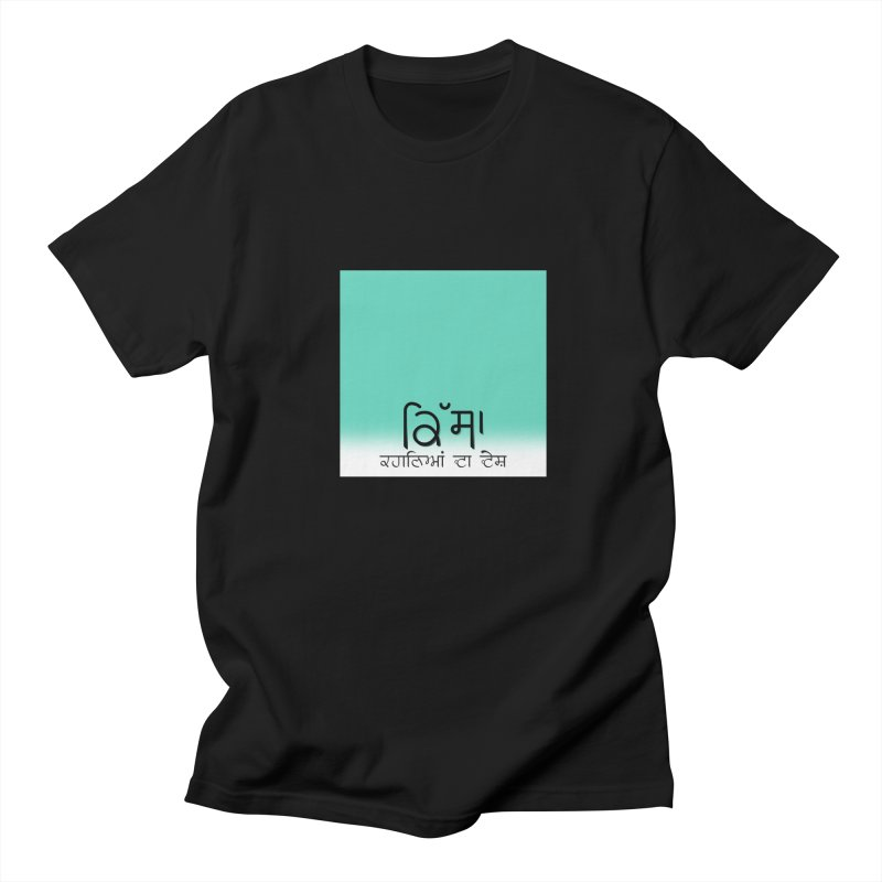 Qissa - Land of Stories Men's T-Shirt by navjinderism's Artist Shop